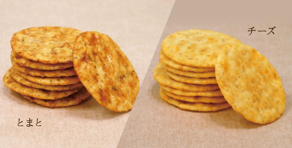 季の米菓 とまととチーズ カテゴリ
